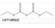 DEPC(焦碳酸二乙酯)